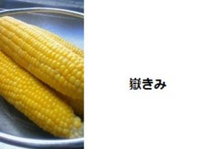 Cone02