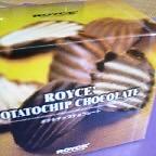 royce02