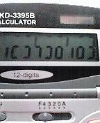 20070625_nec_0091