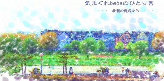 Sampleb2_2