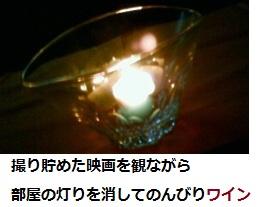Light2a_2