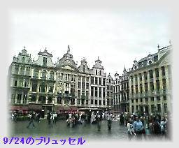 Brussels001